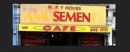 SemenCafe